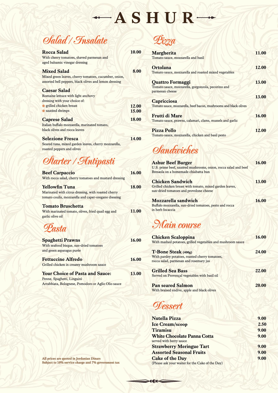 Ishtar Restaurant Menu