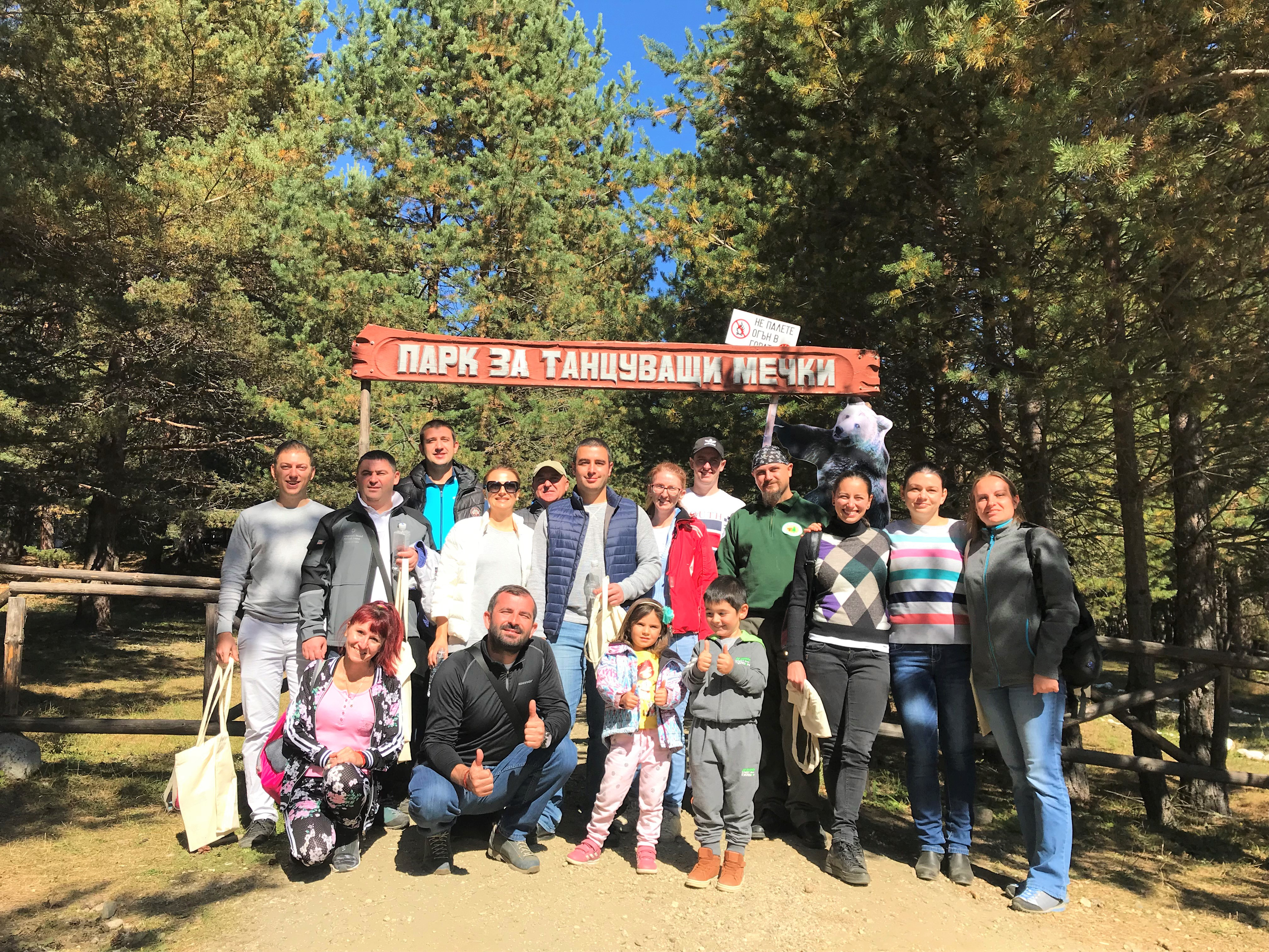 Dancing Bears Park visit